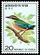 Cl: Fairy Pitta (Pitta nympha) SG 1243 (1976) 80