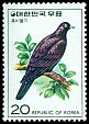 Cl: Japanese Wood-Pigeon (Columba janthina) SG 1251 (1976) 80