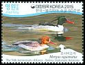 Cl: Scaly-sided Merganser (Mergus squamatus) SG 3365 (2015)  [10/1]