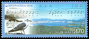 Korea (South) SG 2321 (1999)