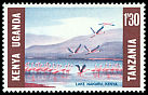 Cl: Lesser Flamingo (Phoenicopterus minor)(Repeat for this country)  SG 225 (1966) 275