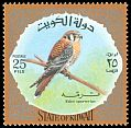 Cl: American Kestrel (Falco sparverius)(Out of range)  SG 601 (1973) 200