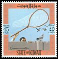 Cl: Rock Pigeon (Columba livia)(Repeat for this country)  SG 611 (1973) 300