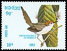 Cl: Common Tailorbird (Orthotomus sutorius) SG 544 (1982) 240