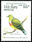 Cl: Orange-breasted Pigeon (Treron bicincta) SG 1096 (1988)