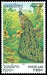 Cl: Green Peafowl (Pavo muticus)(Repeat for this country)  SG 1697 (2000)