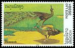 Cl: Green Peafowl (Pavo muticus)(Repeat for this country)  SG 1700 (2000)