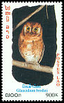 Cl: Unidentified (Nil desperandum) SG 1649 (1999)