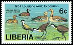 Cl: Fulvous Whistling-Duck (Dendrocygna bicolor) SG 1587 (1984)