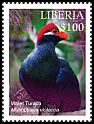 Cl: Violet Turaco (Musophaga violacea)(I do not have this stamp)  new (2016)