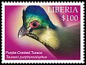 Cl: Purple-crested Turaco (Tauraco porphyreolophus)(Out of range) (I do not have this stamp)  new (2016)