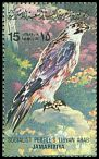 Cl: Lanner Falcon (Falco biarmicus)(Repeat for this country)  SG 1192 (1982) 15 [5/33]