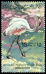 Cl: Greater Flamingo (Phoenicopterus roseus) SG 1193 (1982) 15 [5/33]