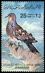 Cl: European Turtle-Dove (Streptopelia turtur) SG 1195 (1982) 25 [5/33]
