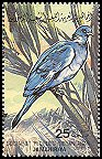 Cl: Common Wood-Pigeon (Columba palumbus) SG 1292 (1983)  [5/33]