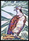 Cl: Osprey (Pandion haliaetus)(I do not have this stamp) (not catalogued)  (2002)  [7/49]