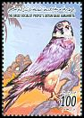 Cl: Eurasian Hobby (Falco subbuteo)(Repeat for this country) (I do not have this stamp) (not catalogued)  (2002)  [7/49]