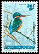Cl: Common Kingfisher (Alcedo atthis) <<Martin-pe&circ;cheur>>  SG 1365 (1993)