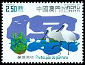 Cl: Black-faced Spoonbill (Platalea minor) SG 1289 (2002) 110