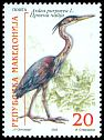 Cl: Purple Heron (Ardea purpurea) SG 309 (2000)
