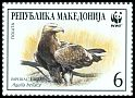 Cl: Imperial Eagle (Aquila heliaca)(Repeat for this country)  SG 319 (2001)