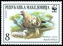 Cl: Imperial Eagle (Aquila heliaca)(Repeat for this country)  SG 320 (2001)
