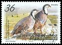Cl: Rock Partridge (Alectoris graeca) SG 379 (2002)
