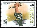 Cl: Eurasian Hoopoe (Upupa epops)(Repeat for this country)  SG 597 (2008)
