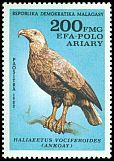 Cl: Madagascar Fish-Eagle (Haliaeetus vociferoides) SG 452 (1982) 110