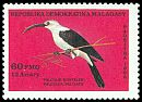 Cl: Sickle-billed Vanga (Falculea palliata) SG 606 (1987) 20