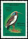 Cl: Madagascar Ibis (Lophotibis cristata)(Endemic or near-endemic)  SG 610 (1987) 8