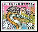 Cl: Purple Heron (Ardea purpurea) SG 675 (1988) 55