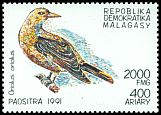 Cl: Eurasian Golden Oriole (Oriolus oriolus)(Out of range)  SG 936 (1991)