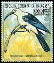 Cl: Sickle-billed Vanga (Falculea palliata)(Endemic or near-endemic)  new (1991)