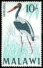 Cl: Saddle-billed Stork (Ephippiorhynchus senegalensis) SG 321 (1968) 450