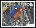 Cl: Malachite Kingfisher (Alcedo cristata)(Repeat for this country)  SG 1132 (2016)