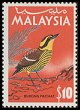 Malaysia <<Burong Pachat>> SG 27 (1965) ss: schwaneri