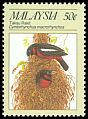 Cl: Black-and-red Broadbill (Cymbirhynchus macrorhynchos) <<Takau Rakit>>  SG 397 (1988) 250