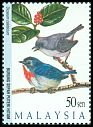 Cl: Grey-sided Flowerpecker (Dicaeum celebicum) <<Burung Sepah Puteri Hitam>> (Out of range and no other stamp)  SG 633 (1997) 70