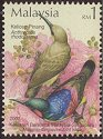 Cl: Red-throated Sunbird (Anthreptes rhodolaema) SG 1083 (2002) 225 [1/16]