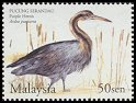 Cl: Purple Heron (Ardea purpurea) <<Pucung serandau>>  SG 1248 (2005) 250 [3/39]