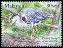 Cl: Grey Heron (Ardea cinerea) <<Pcung seriap>>  new (2015)