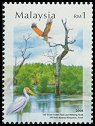 Cl: Brahminy Kite (Haliastur indus)(Repeat for this country)  SG 1228 (2004) 150