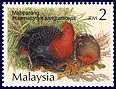Cl: Crimson-headed Partridge (Haematortyx sanguiniceps) SG 998b (2001) 250 [1/6]