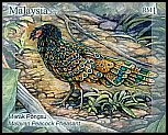 Cl: Malayan Peacock-Pheasant (Polyplectron malacense) <<Merak Pongsu>> (Endemic or near-endemic)  SG 1951b (2013) 750 [11/17]