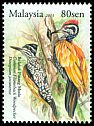 Cl: Common Flameback (Dinopium javanense) SG 1934 (2013) 140 [11/17]