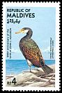Cl: Great Cormorant (Phalacrocorax carbo)(Out of range)  SG 1085 (1985) 200