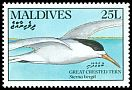 Cl: Great Crested Tern (Sterna bergii) SG 1417 (1990) 15