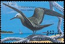 Cl: Brown Noddy (Anous stolidus)(Repeat for this country)  SG 1841 (1993) 65