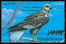 Maldive Is SG 1840 (1993)